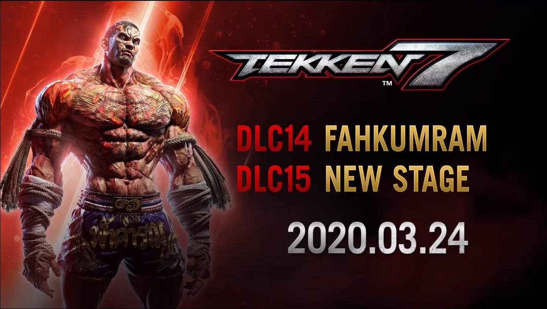 Tekken 7 dostal patch na v3.32
