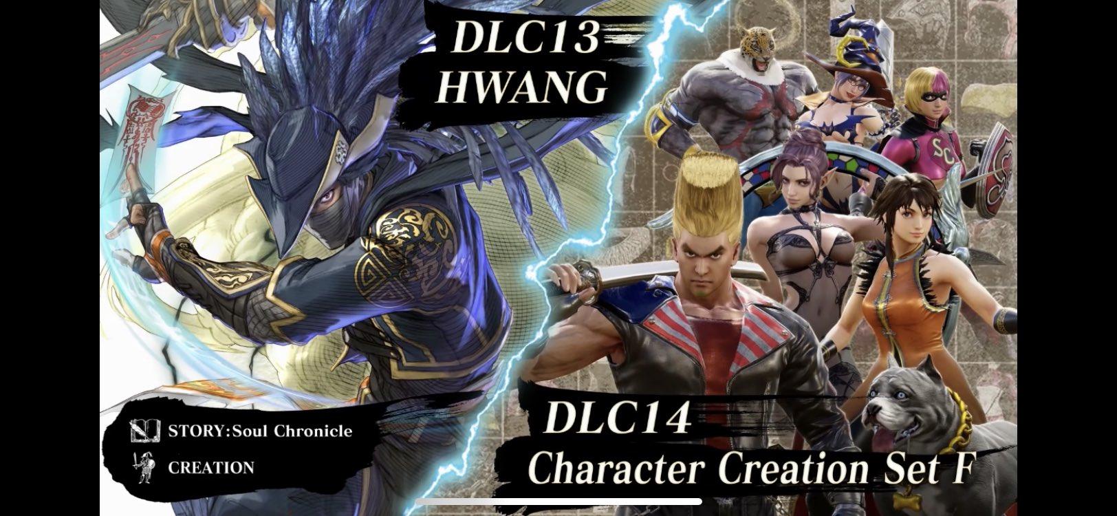 Hwang míří do Soulcalibur 6