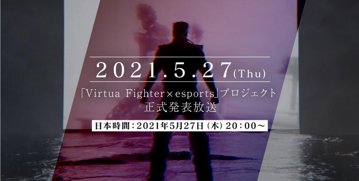 Tento čtvrtek nám oznámí Virtua Fighter x esports